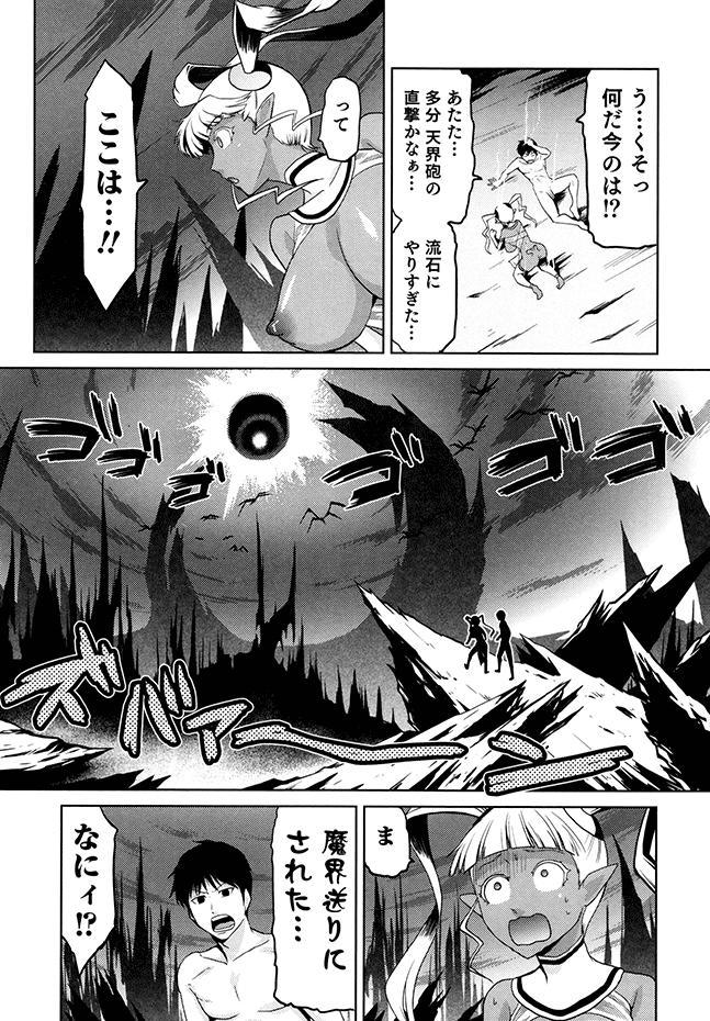 Megami no Saien 100