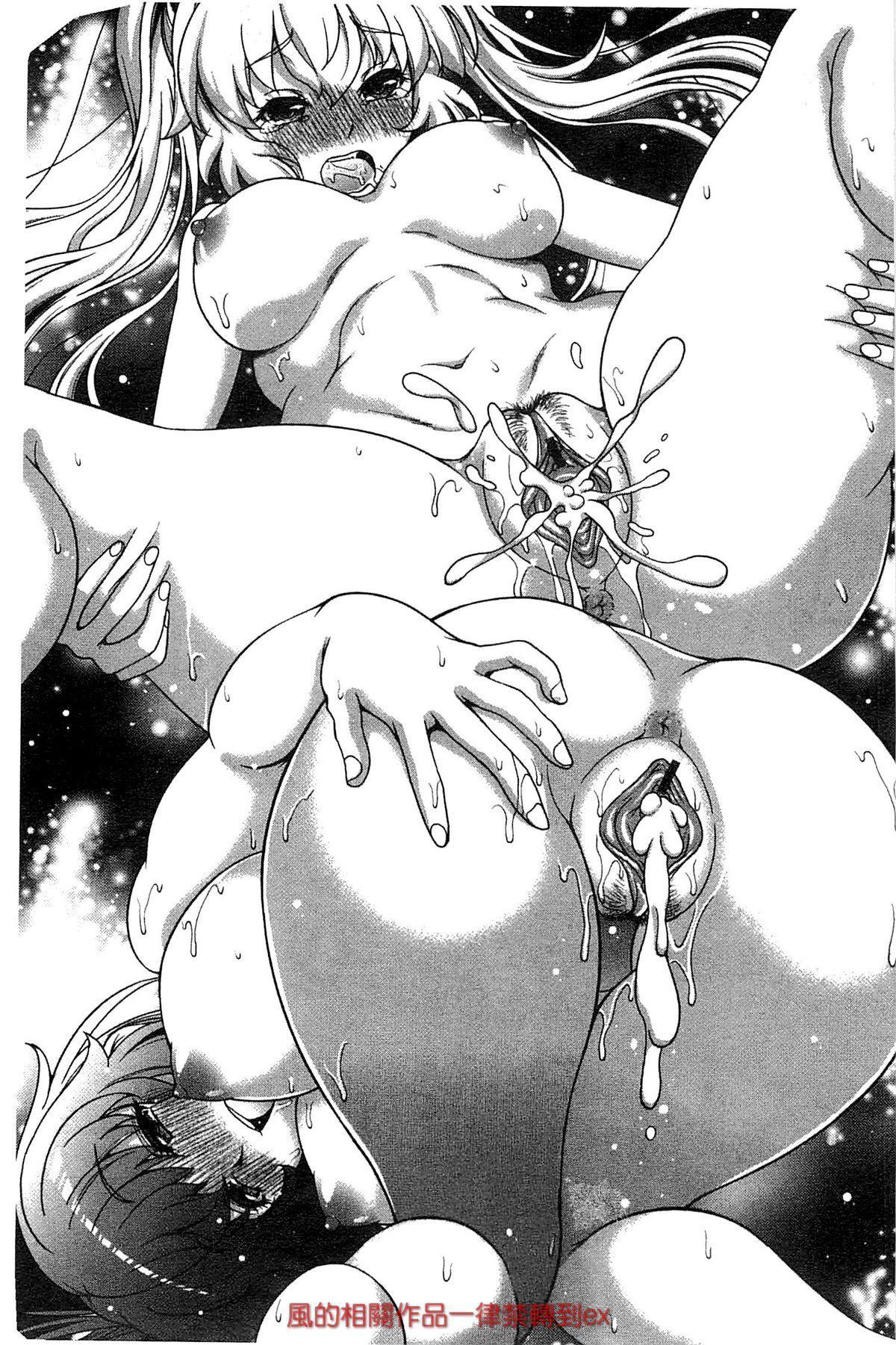 Hajimete nan da kara 181
