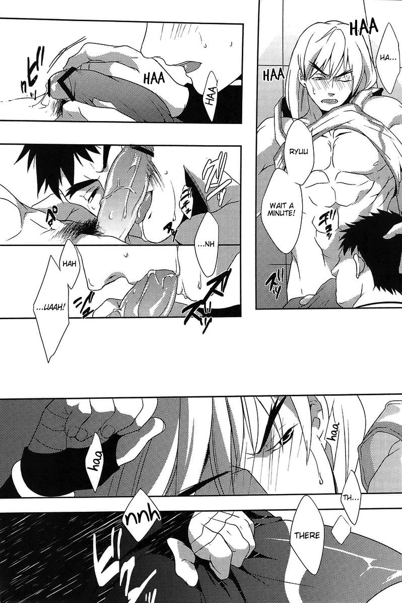 Ulcos Hajimemashita 15