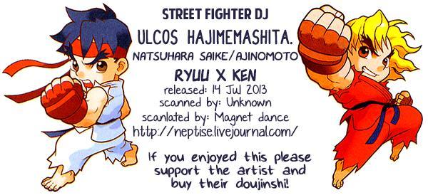 Ulcos Hajimemashita 26