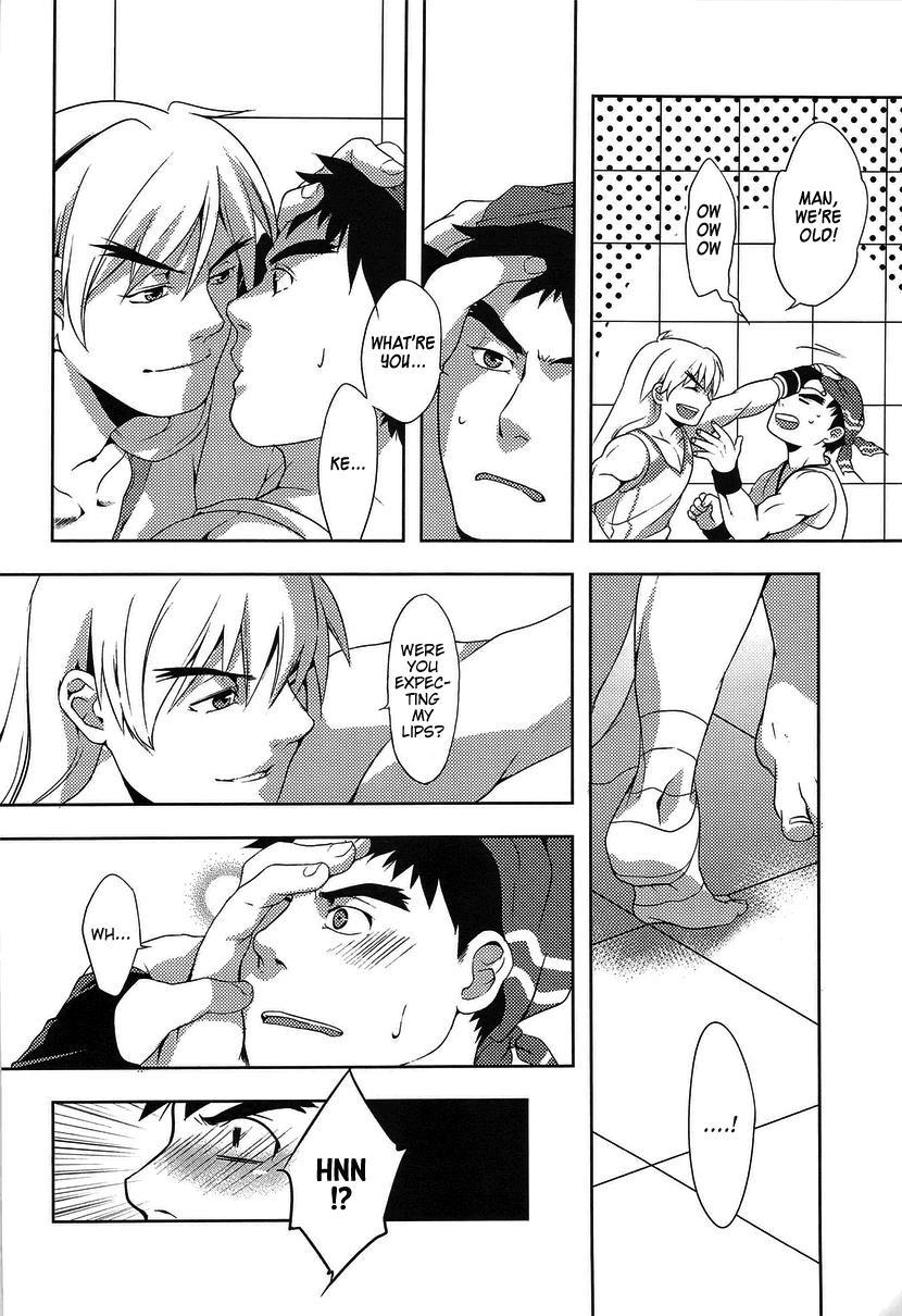 Ulcos Hajimemashita 4