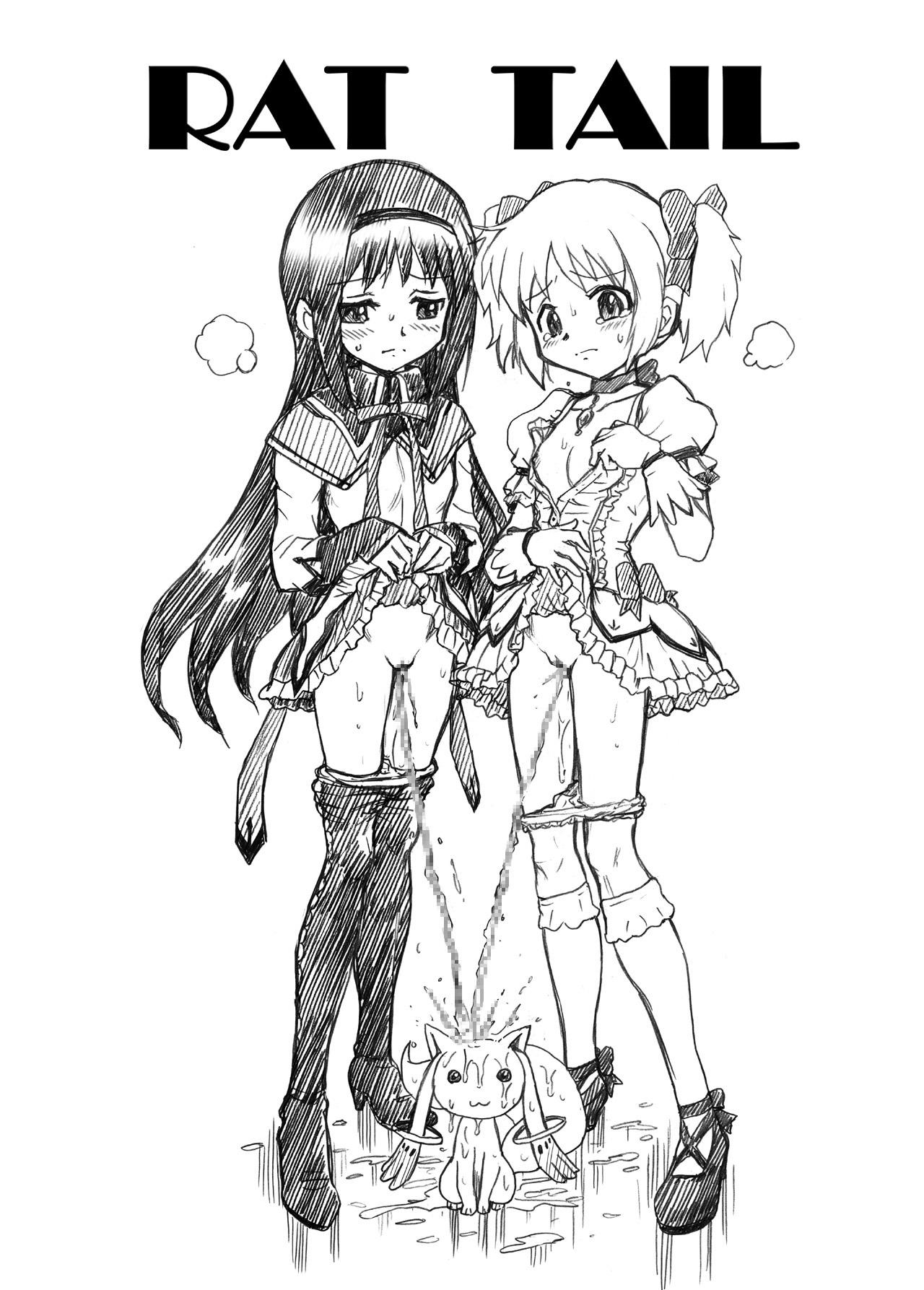 """Mado★Magi"" Anal & Scatolo Sakuhinshuu 43"