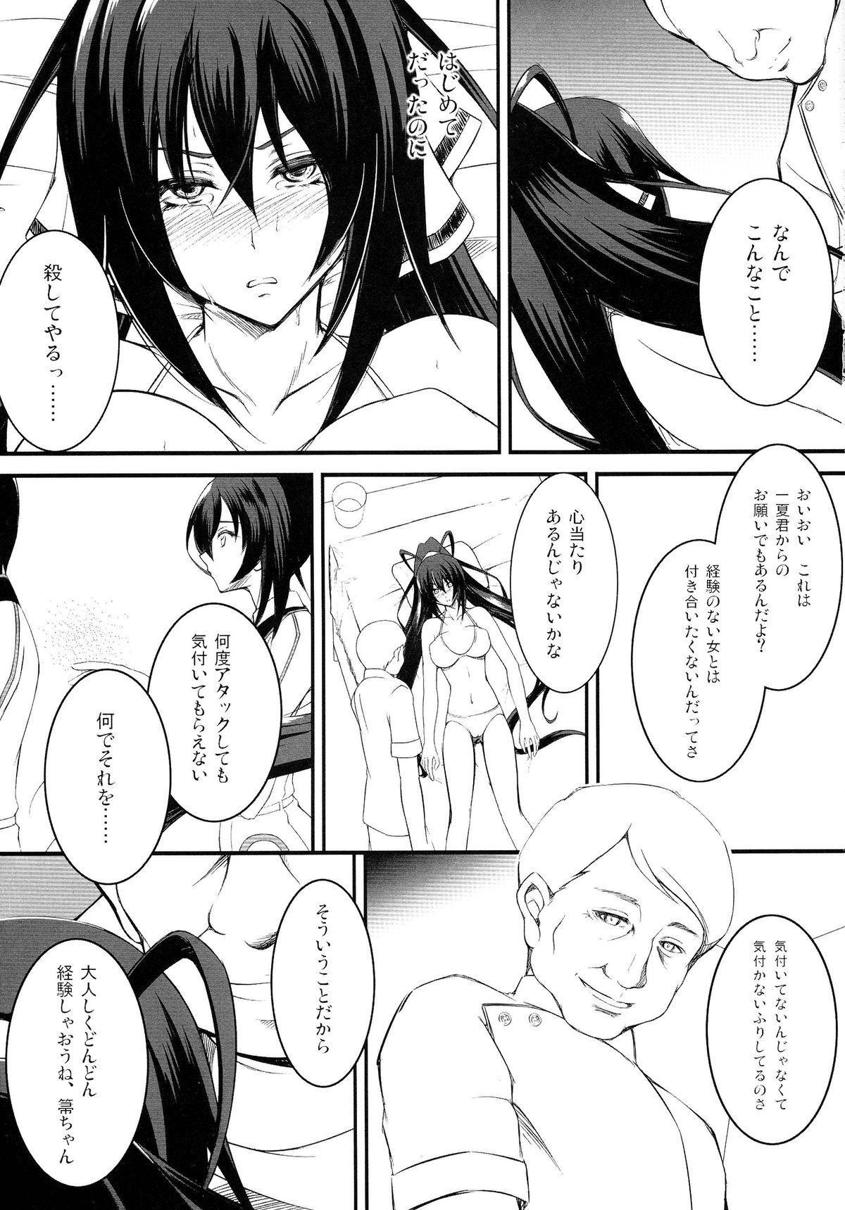 Fuguu-kei Heroine 8