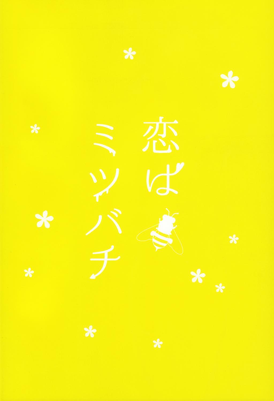 Koi wa Mitsubachi | Love Bees 28