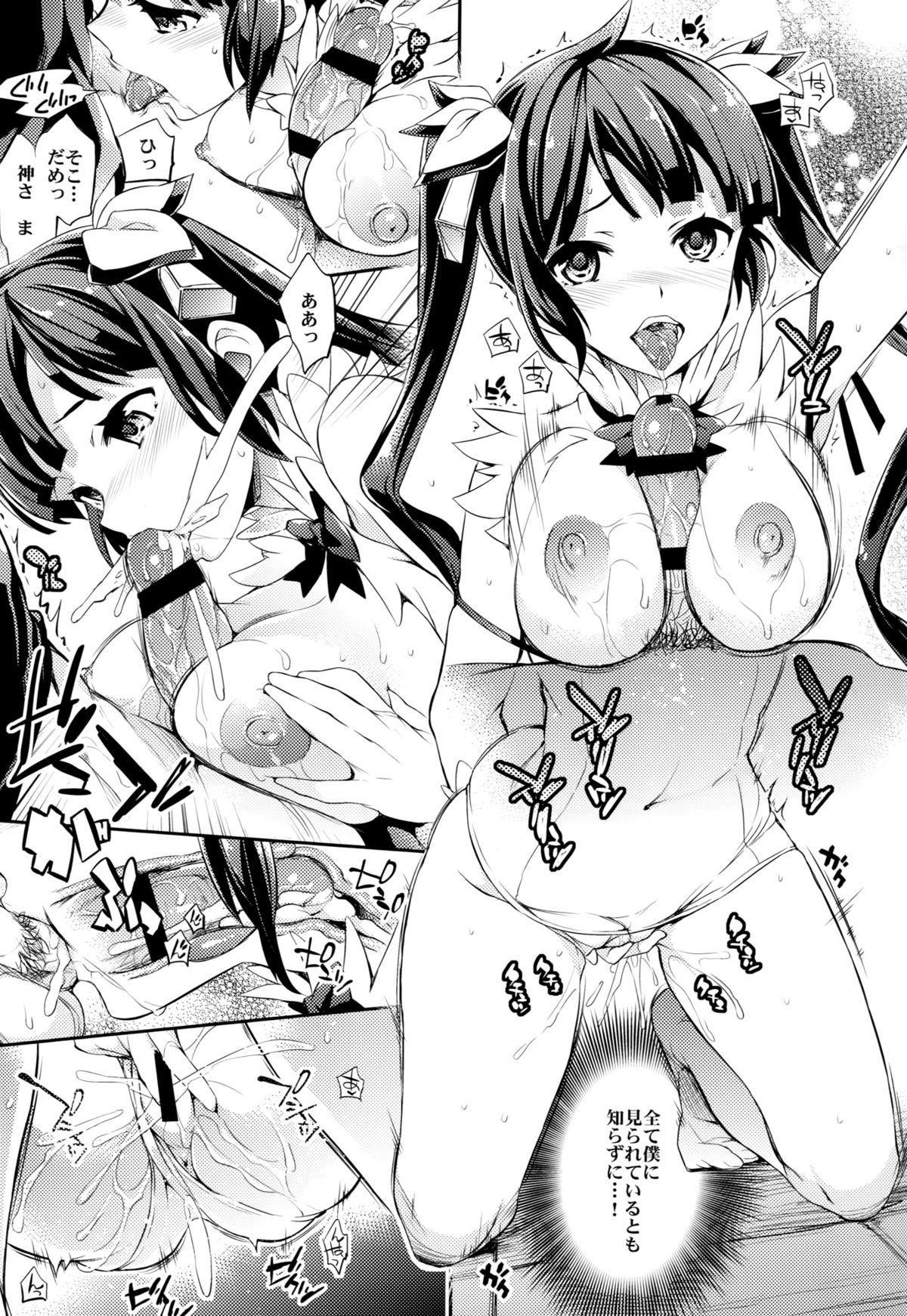 (COMIC1☆9) [Crazy9 (Ichitaka)] C9-19 Kami-sama to Suiminkan (Dungeon ni Deai o Motomeru no wa Machigatteiru Darou ka) 7