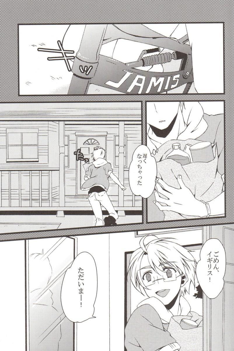 Oshioki no Jikan. 1