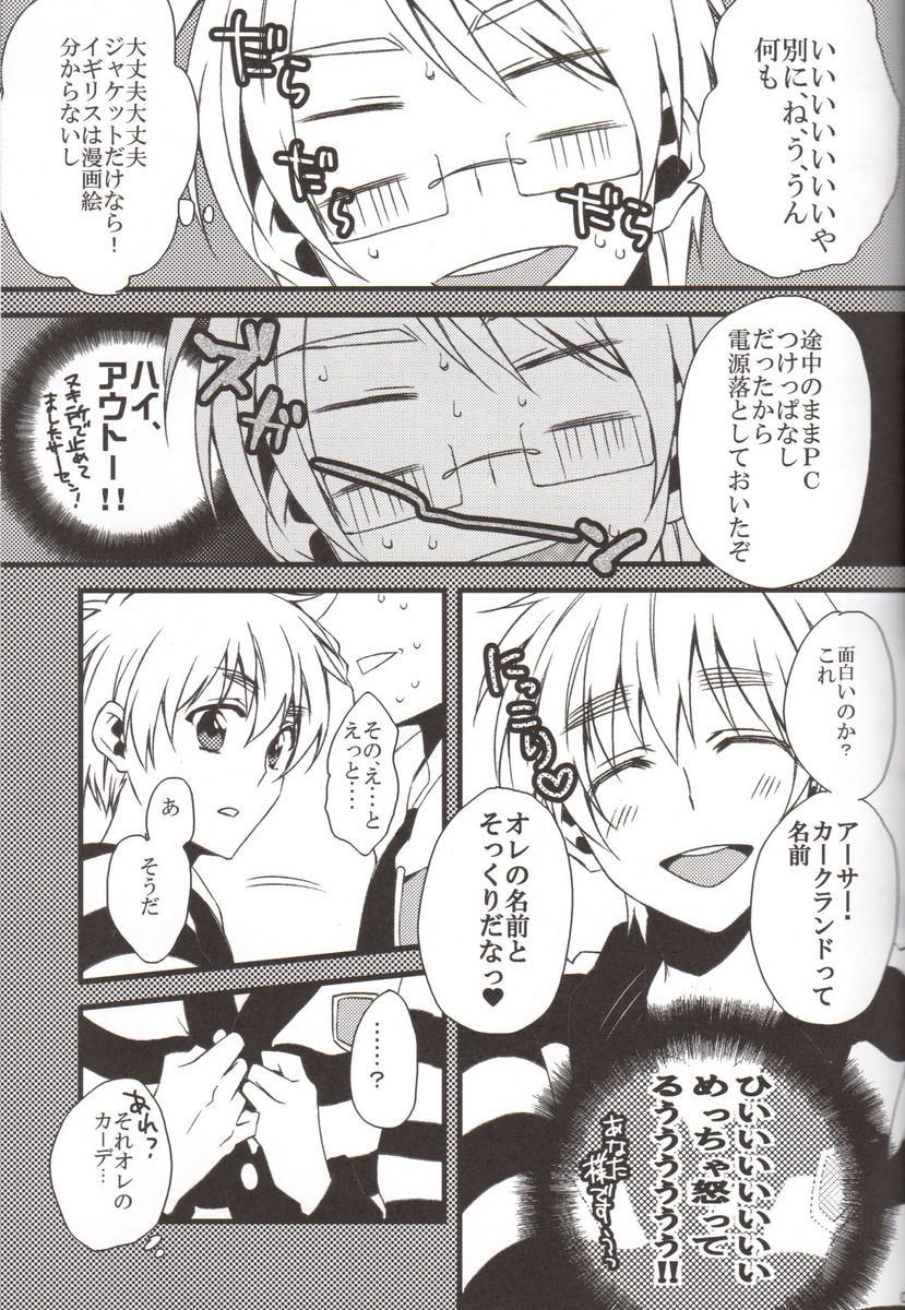 Oshioki no Jikan. 5