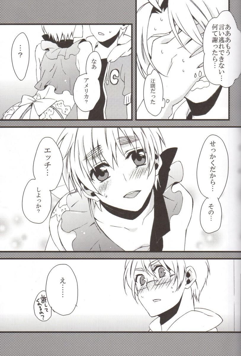 Oshioki no Jikan. 7