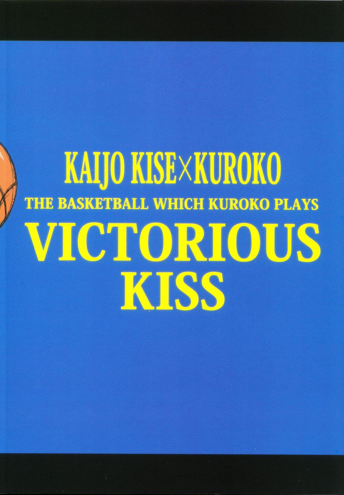 VICTORIOUS KISS 23