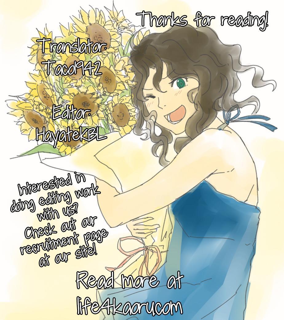 Yahari Ore wa Hentai Love Come ga Ii. 3 22