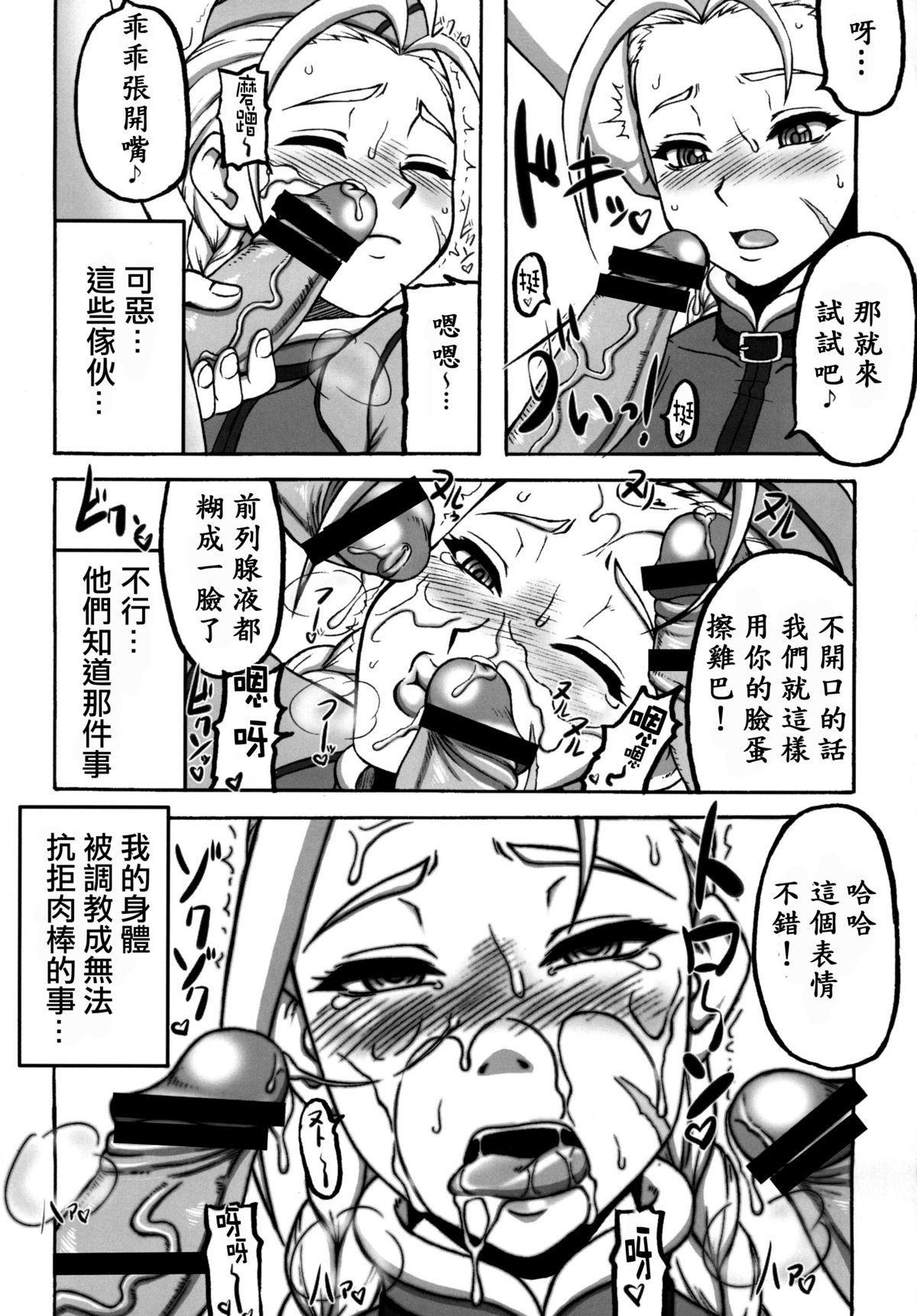 Kakutou Musume Houimou 3 3