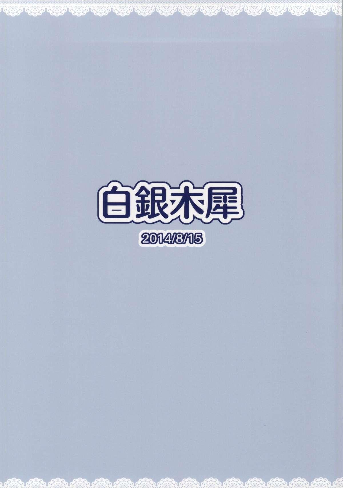 Kaga-san no Paizuri Senyou Oppai Onaho 18