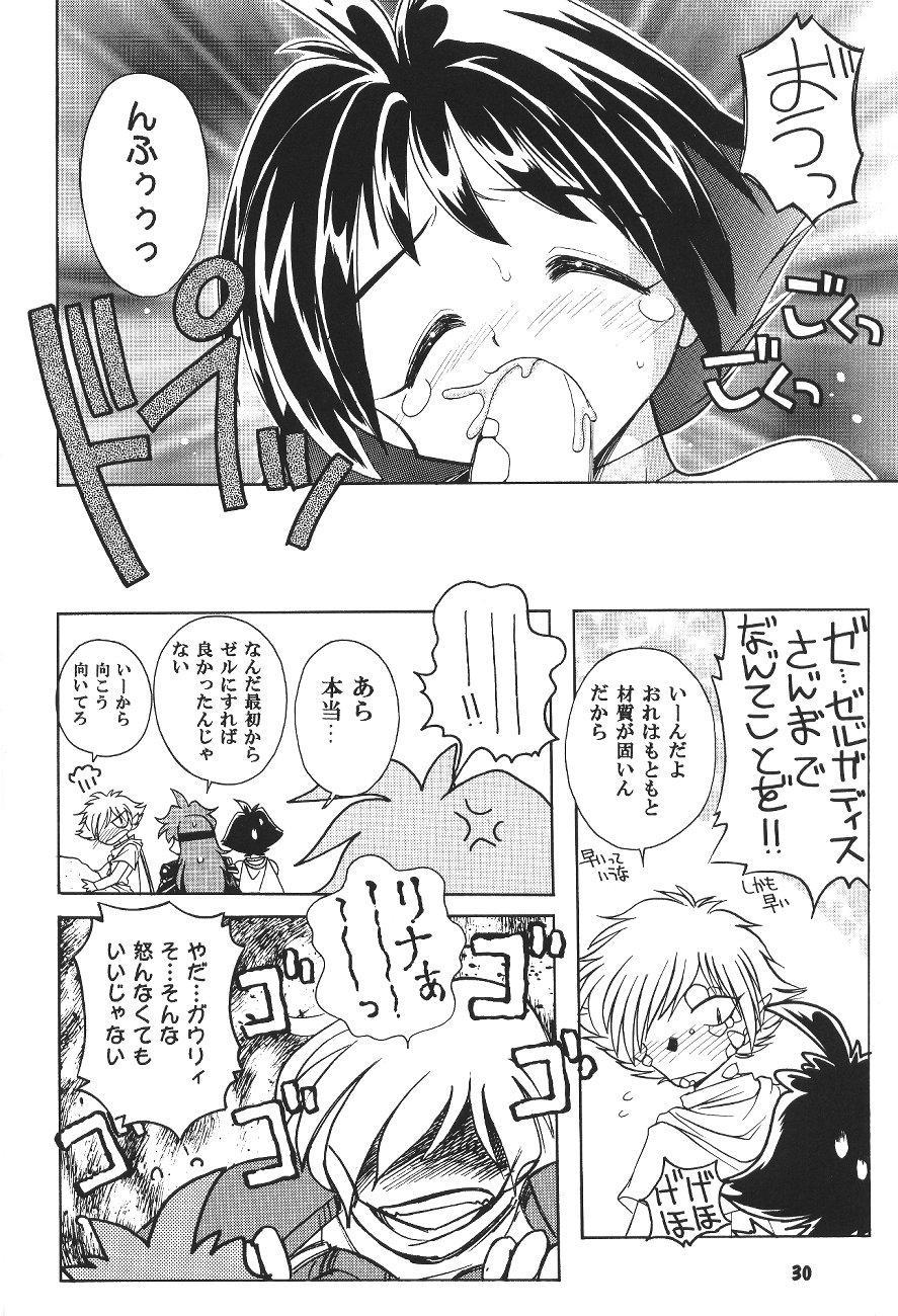 Yamainu  Volume.4 28