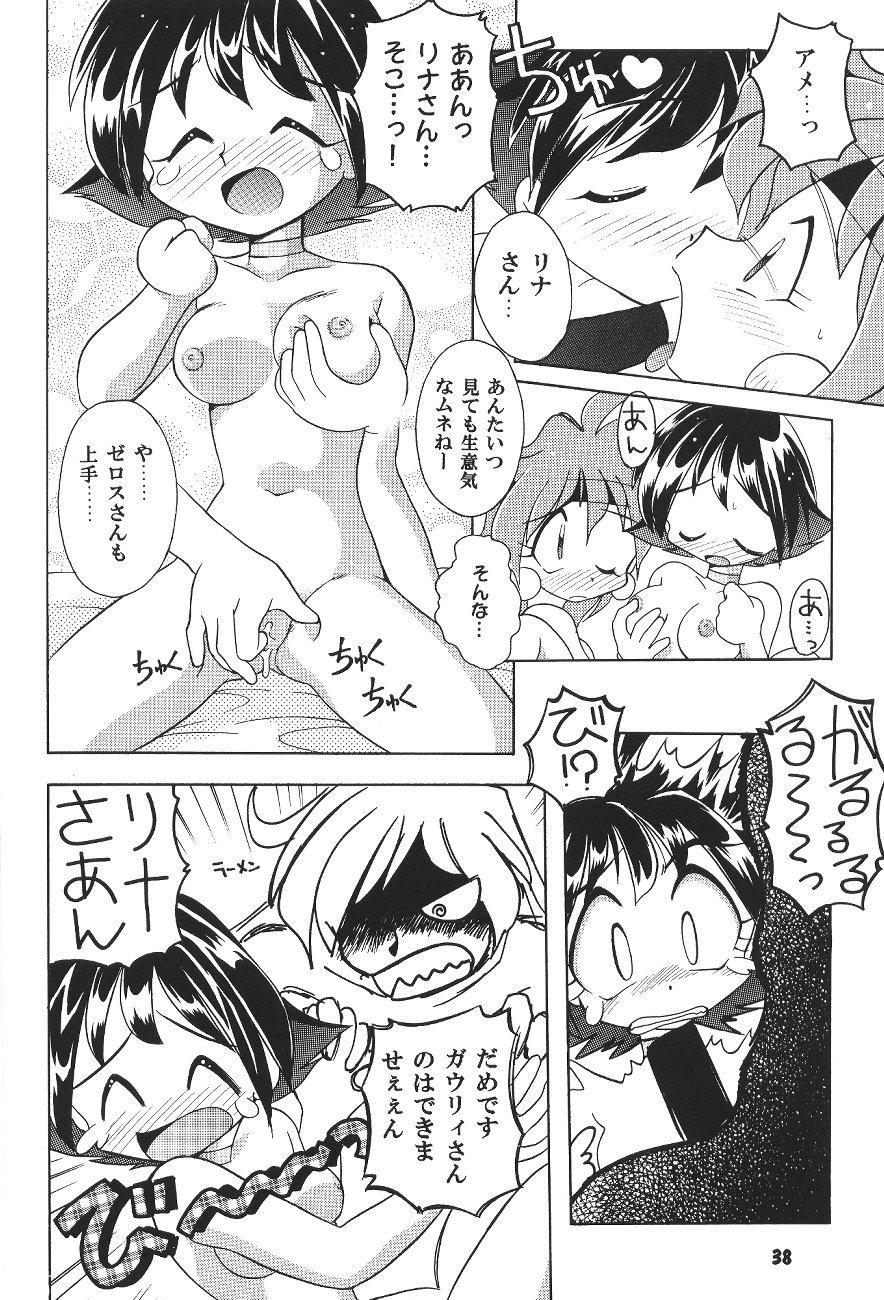 Yamainu  Volume.4 36