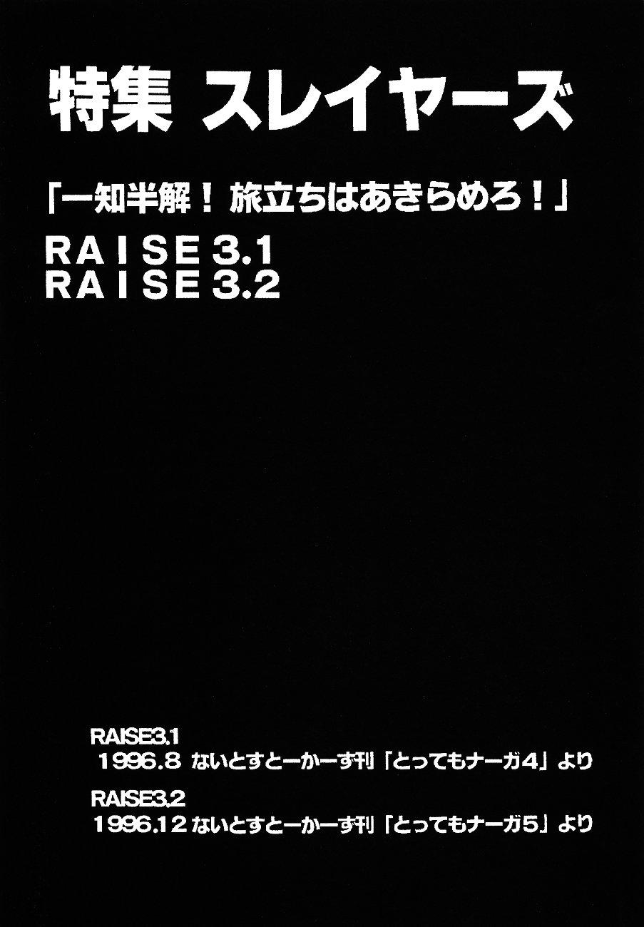 Yamainu  Volume.4 4
