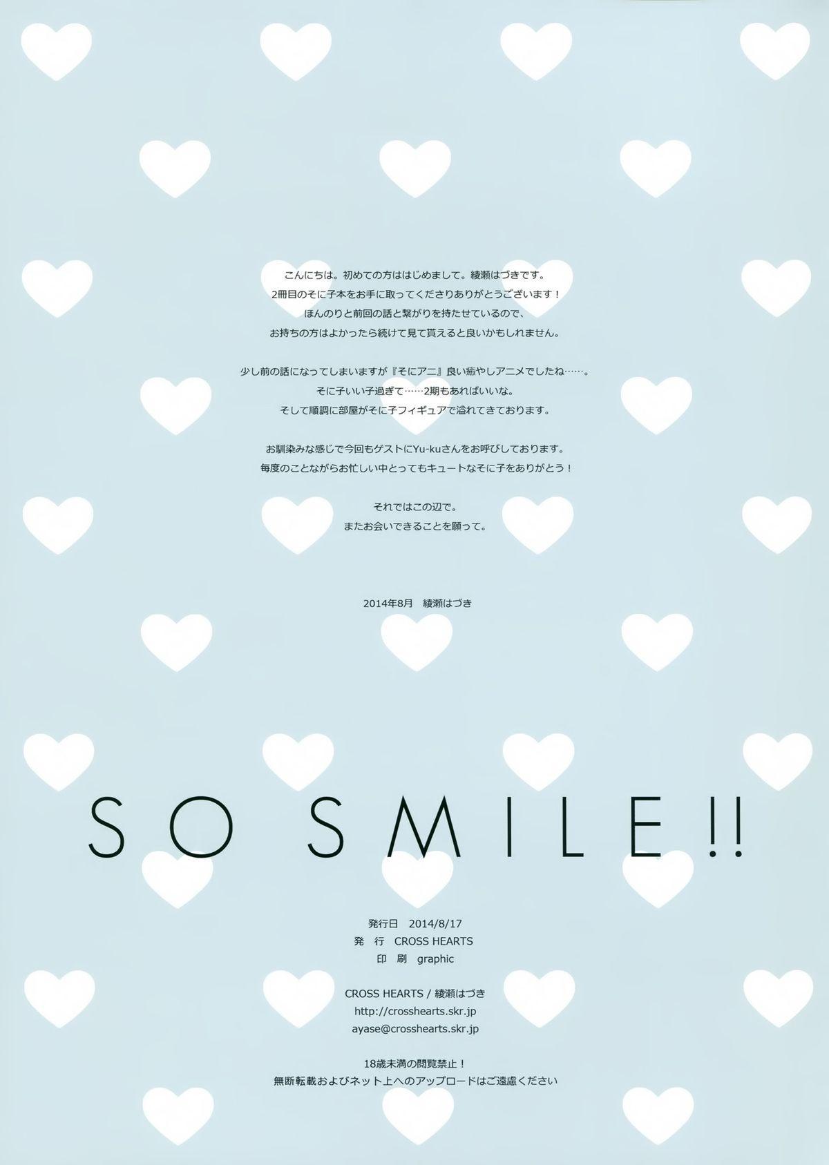 SO SMILE !! 14