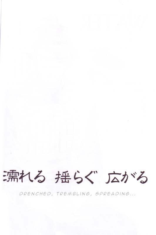 Sannasubi 7 - Water 11