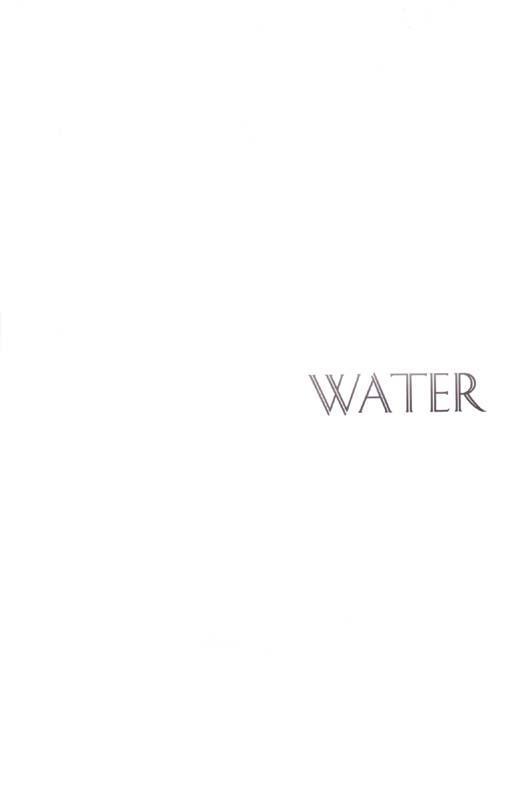 Sannasubi 7 - Water 5
