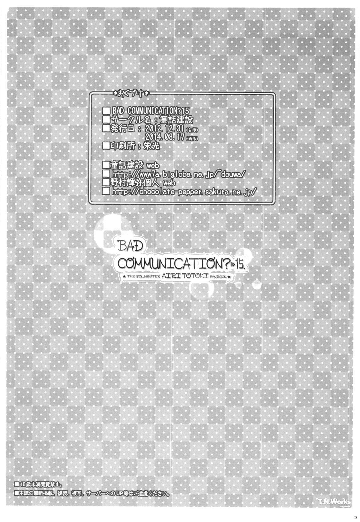BAD COMMUNICATION? 15 26