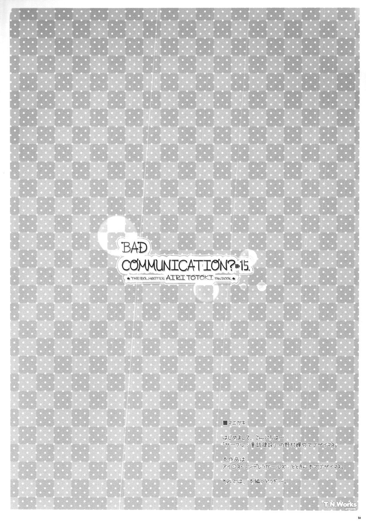 BAD COMMUNICATION? 15 4