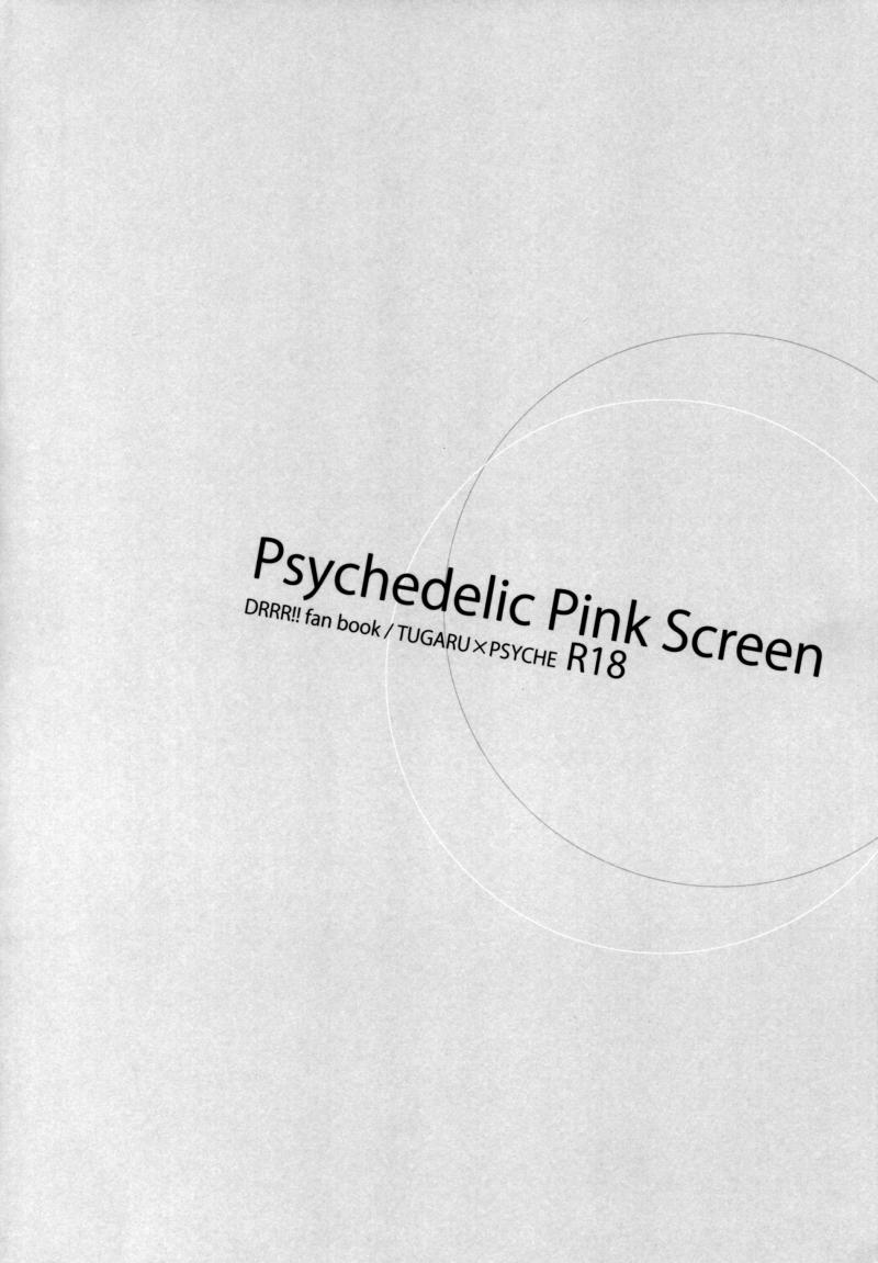 Psychedelic Pink Screen 2