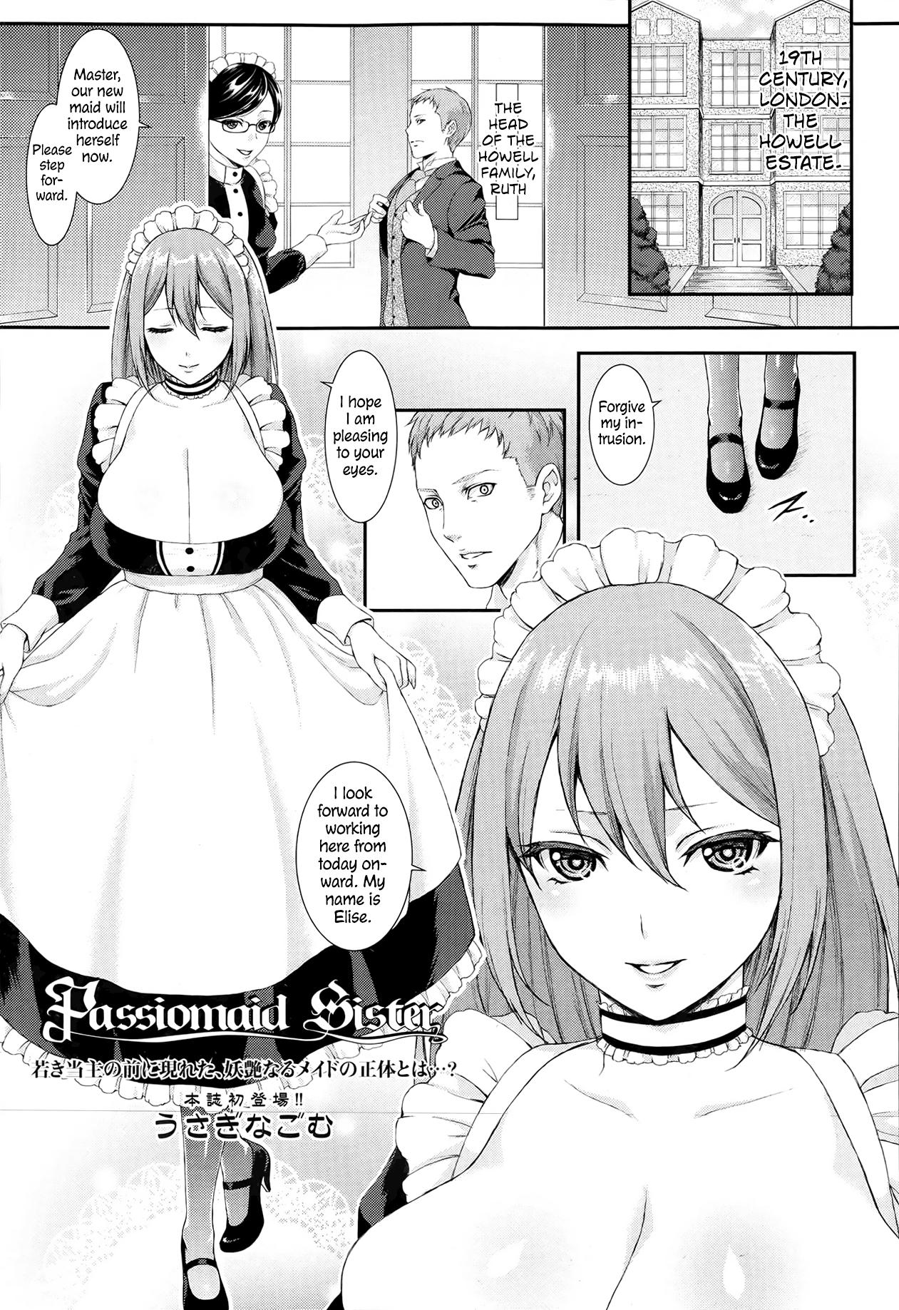 Passiomaid Sister 0