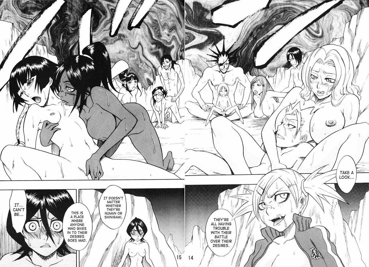 Kidou | Demon Road 12