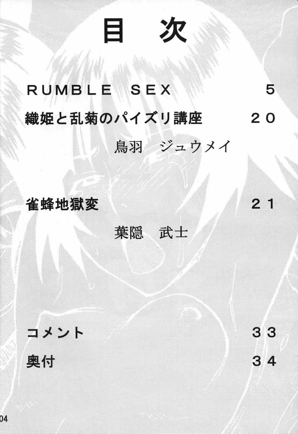 Kidou | Demon Road 2