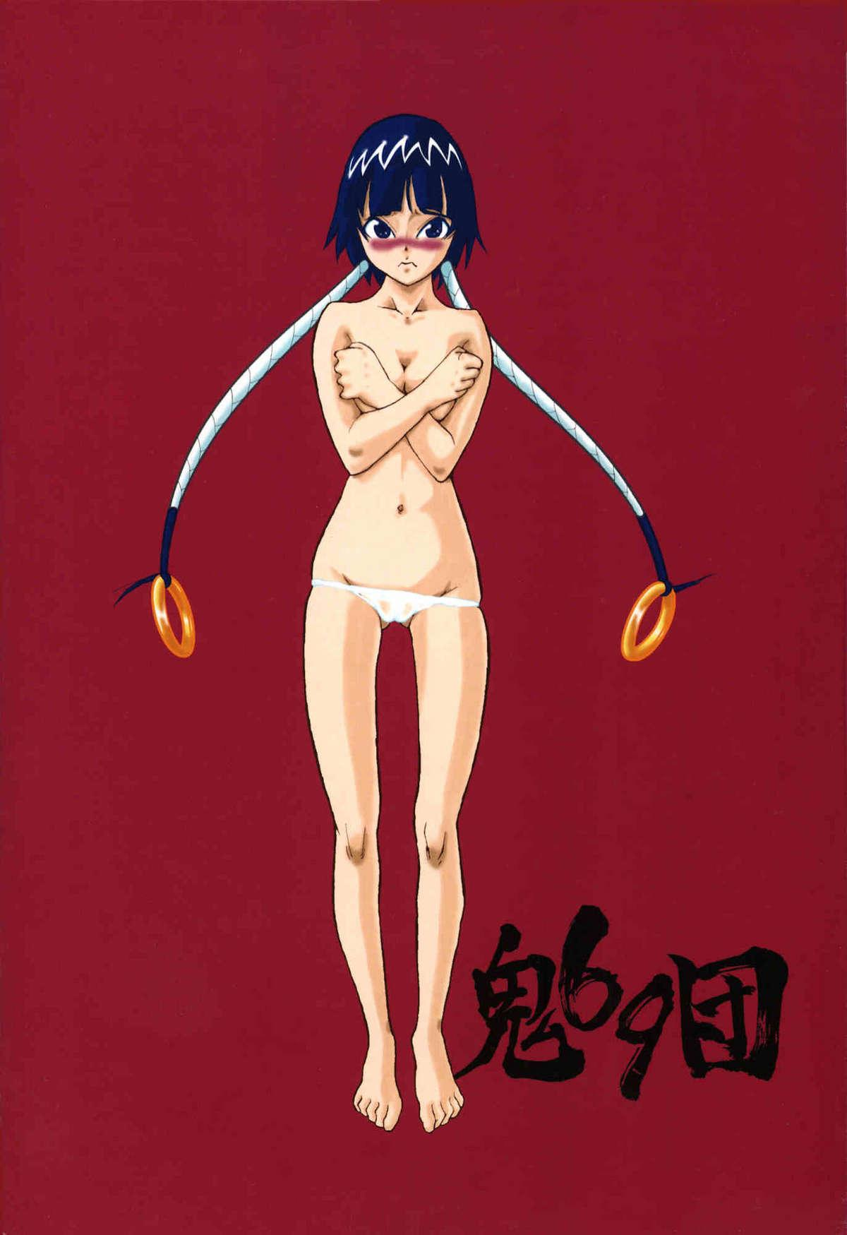 Kidou | Demon Road 32