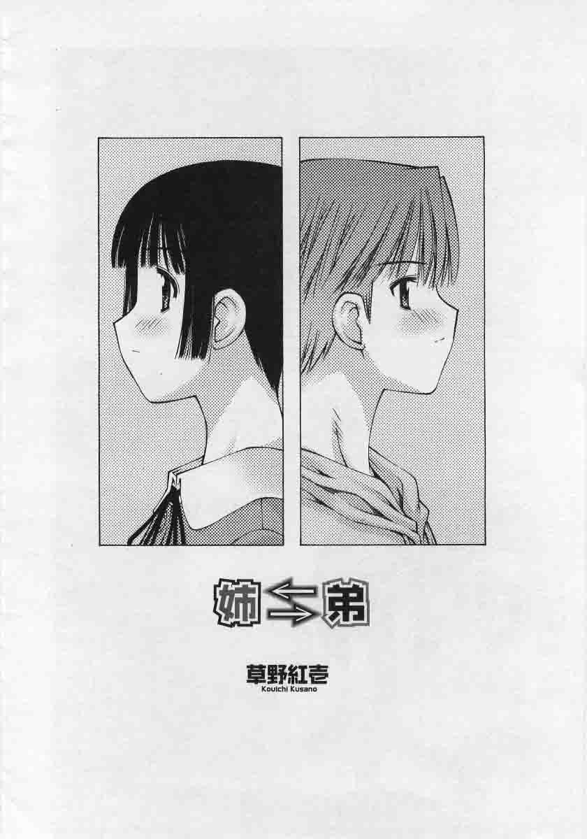 Comic Rin 2005-12 Vol.12.zip 100