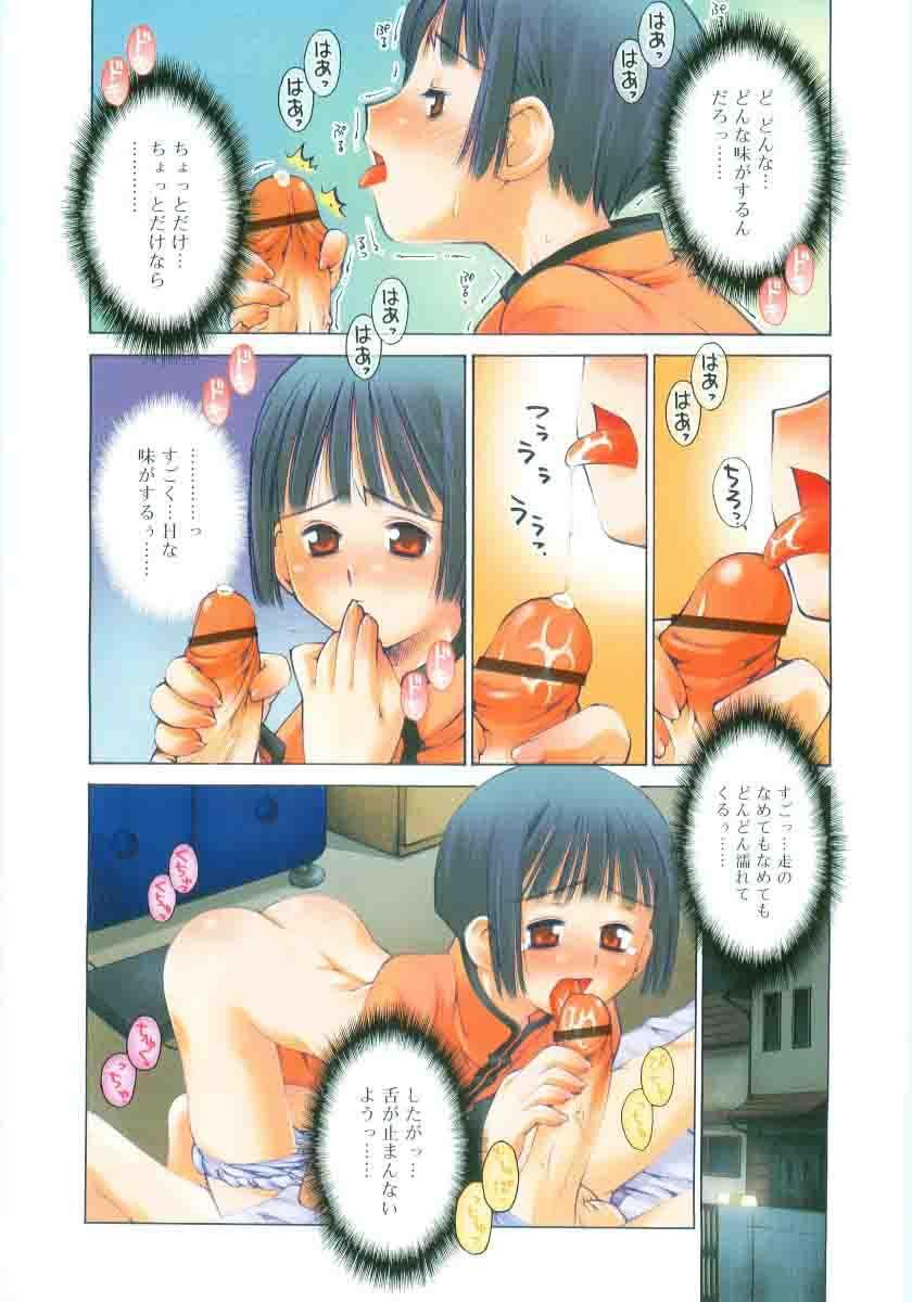 Comic Rin 2005-12 Vol.12.zip 106