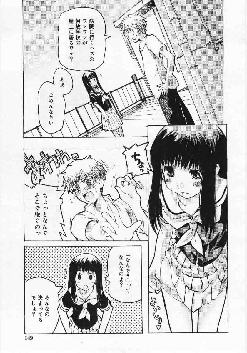 Comic Rin 2005-12 Vol.12.zip 146