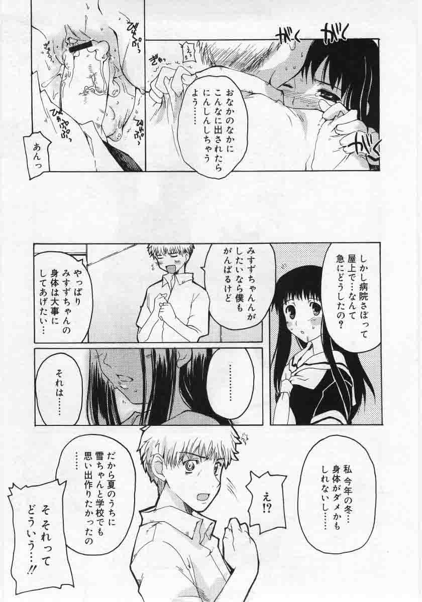 Comic Rin 2005-12 Vol.12.zip 156