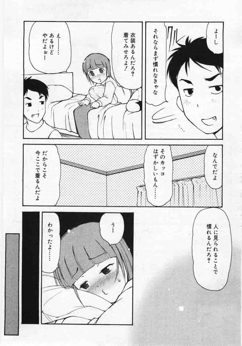 Comic Rin 2005-12 Vol.12.zip 210