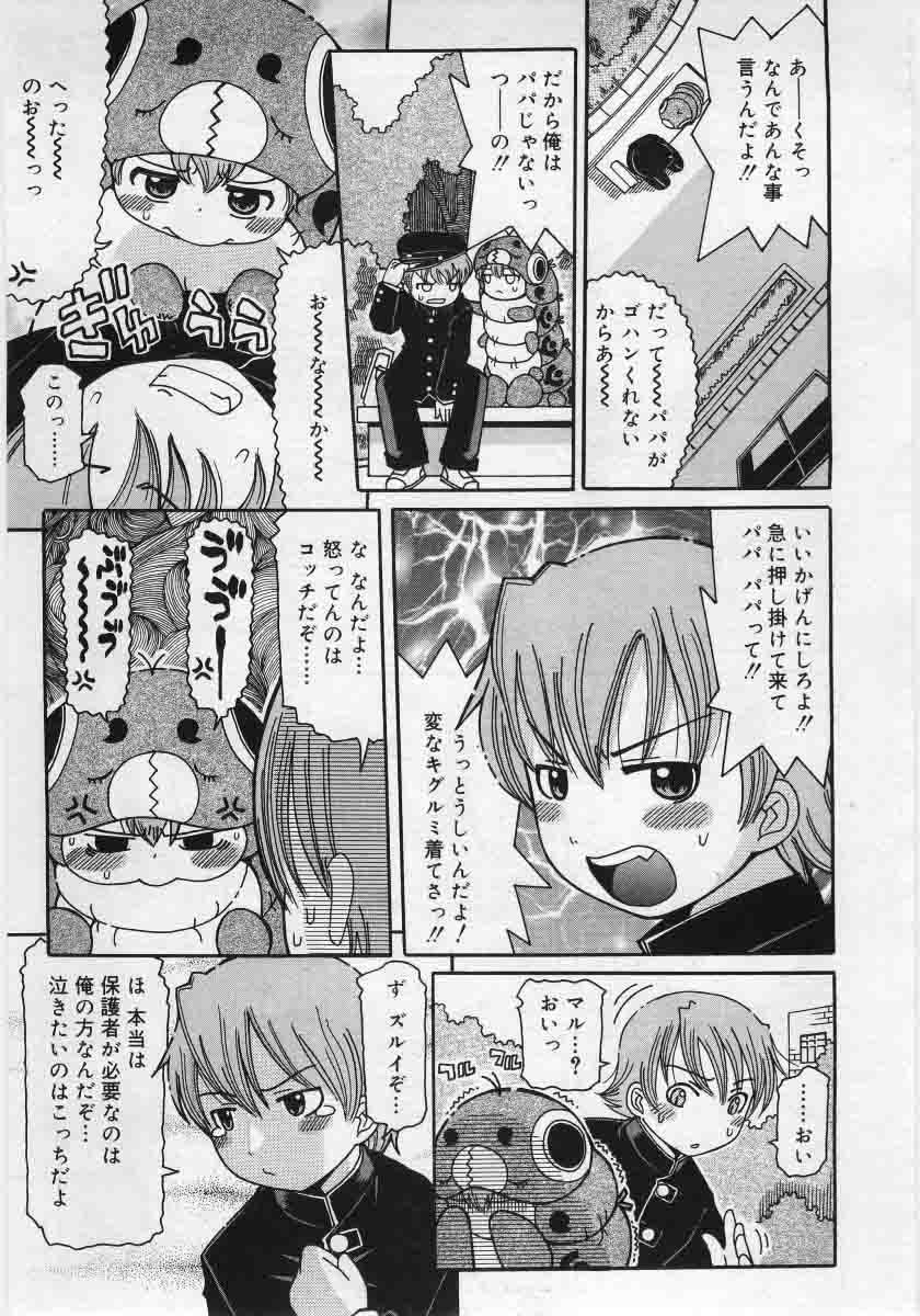Comic Rin 2005-12 Vol.12.zip 244