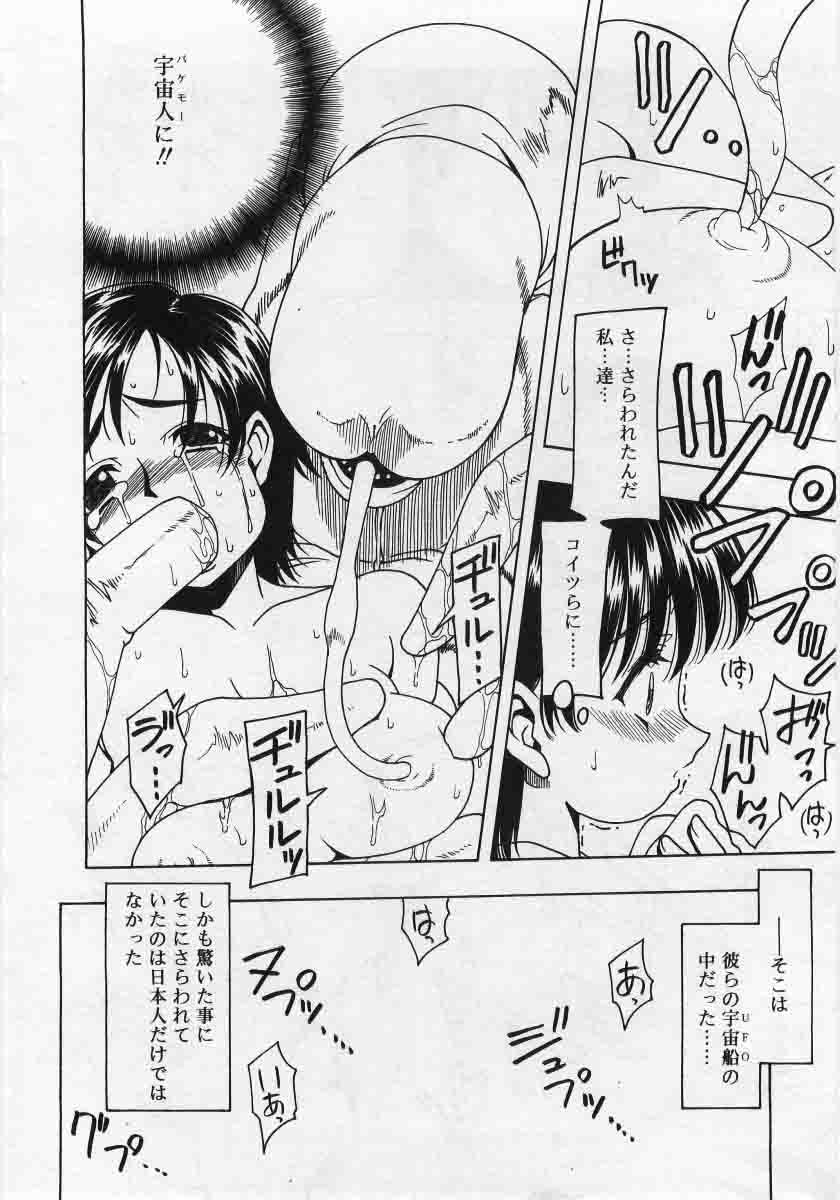 Comic Rin 2005-12 Vol.12.zip 281