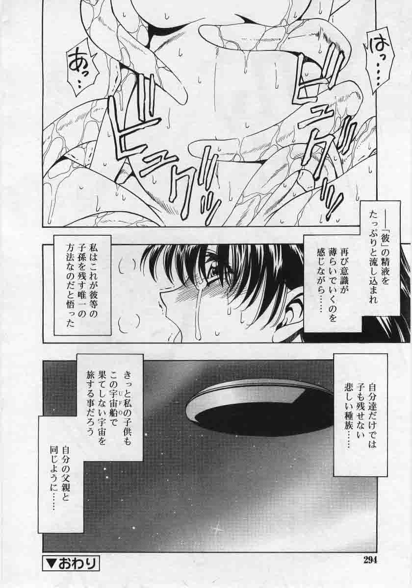 Comic Rin 2005-12 Vol.12.zip 291