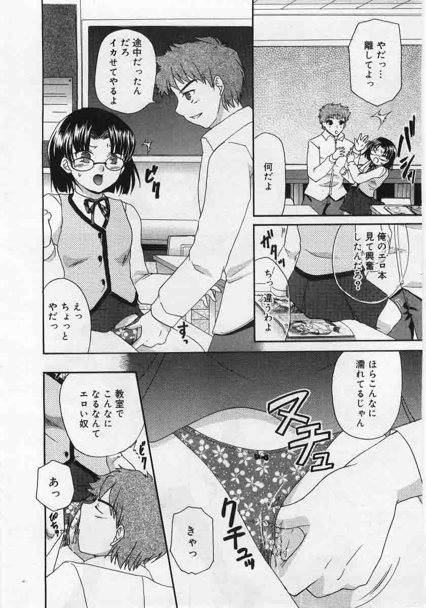 Comic Rin 2005-12 Vol.12.zip 313