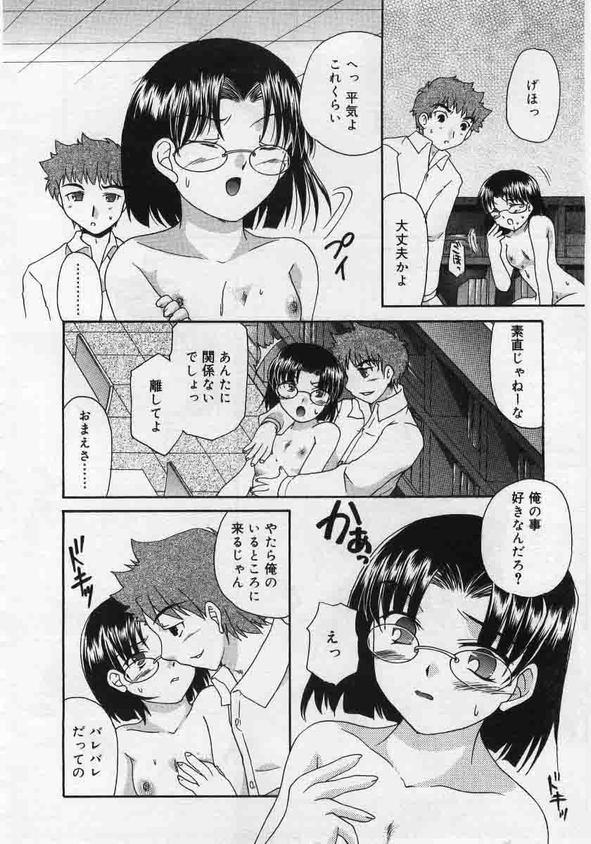 Comic Rin 2005-12 Vol.12.zip 317