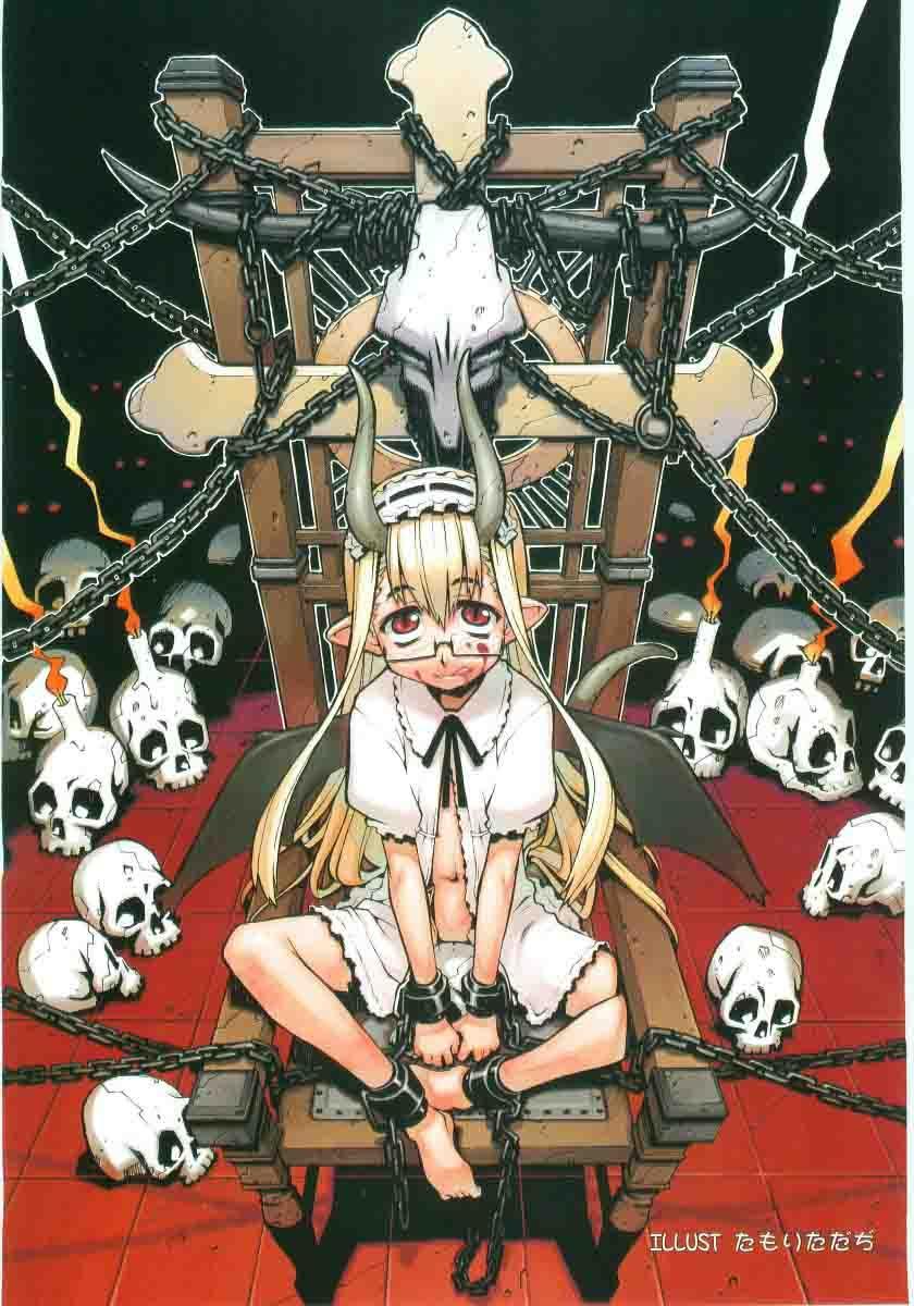 Comic Rin 2005-12 Vol.12.zip 5