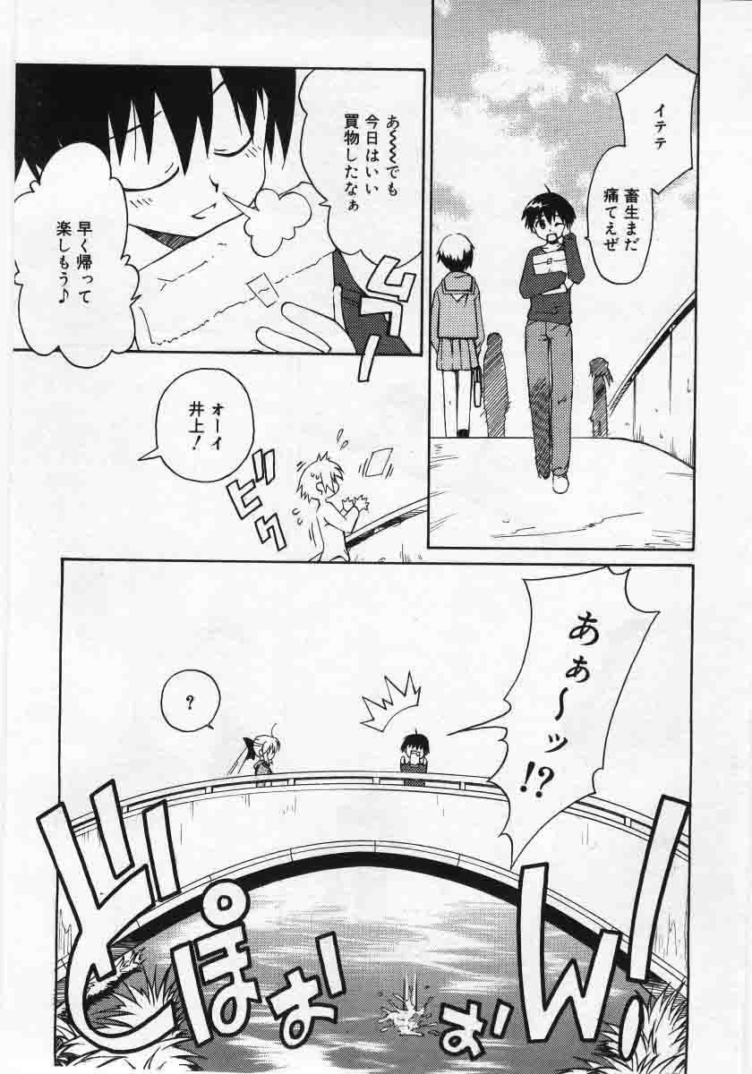Comic Rin 2005-12 Vol.12.zip 62