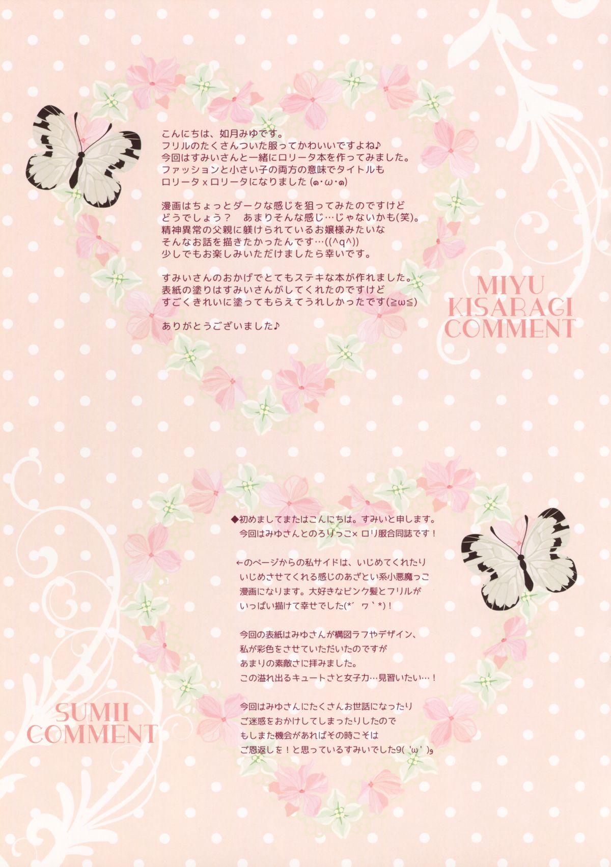 Lolita x Lolita 10