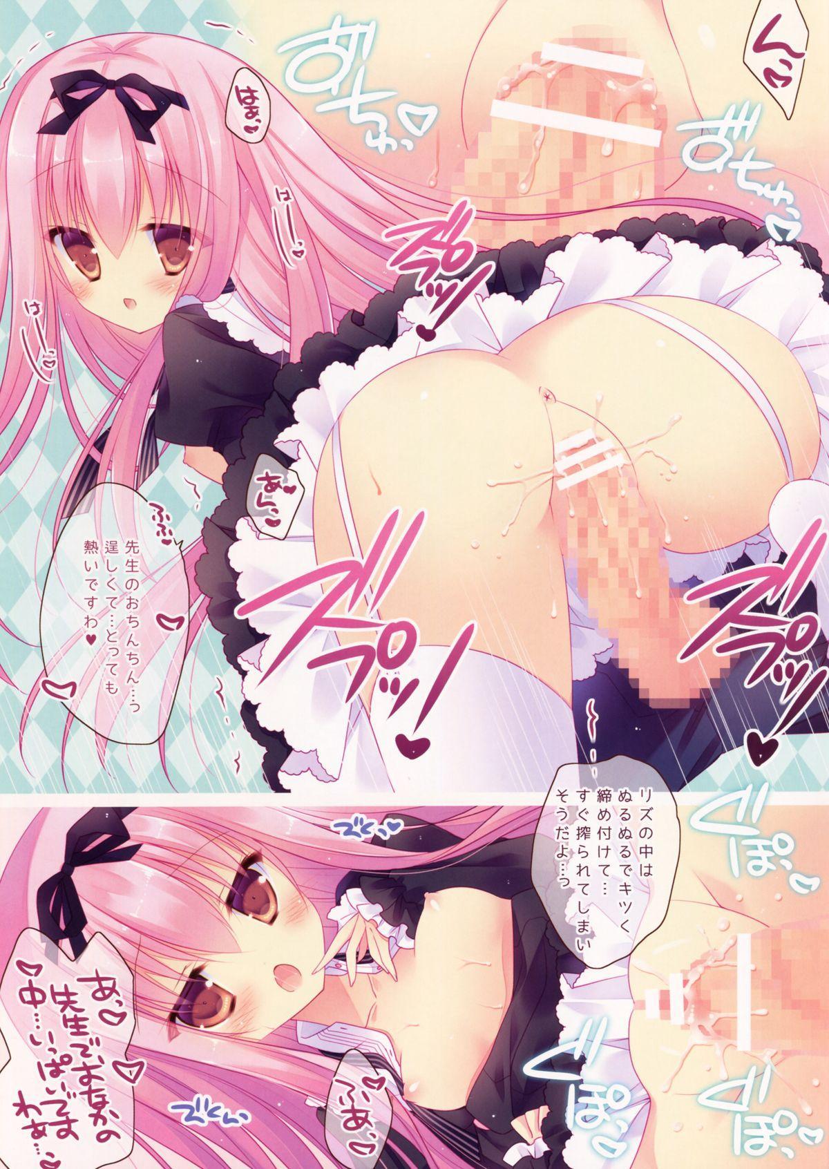 Lolita x Lolita 14