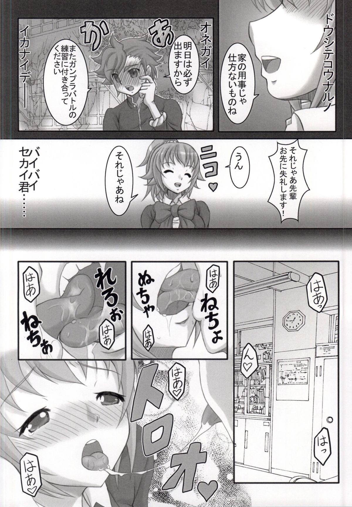 Fumina Senpai no NTR Jijou 3