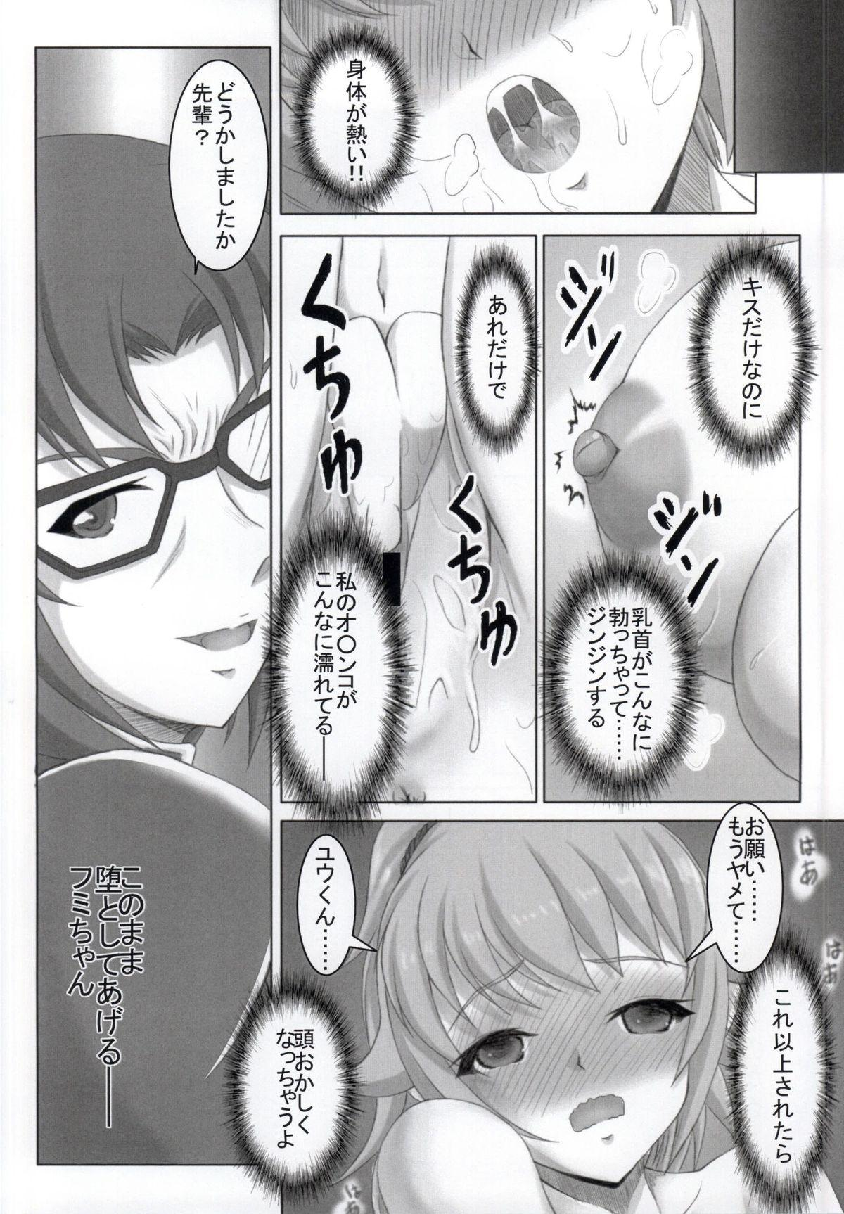 Fumina Senpai no NTR Jijou 5
