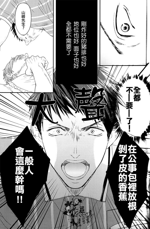 Danchi Tsuma no Yuuutsu 11