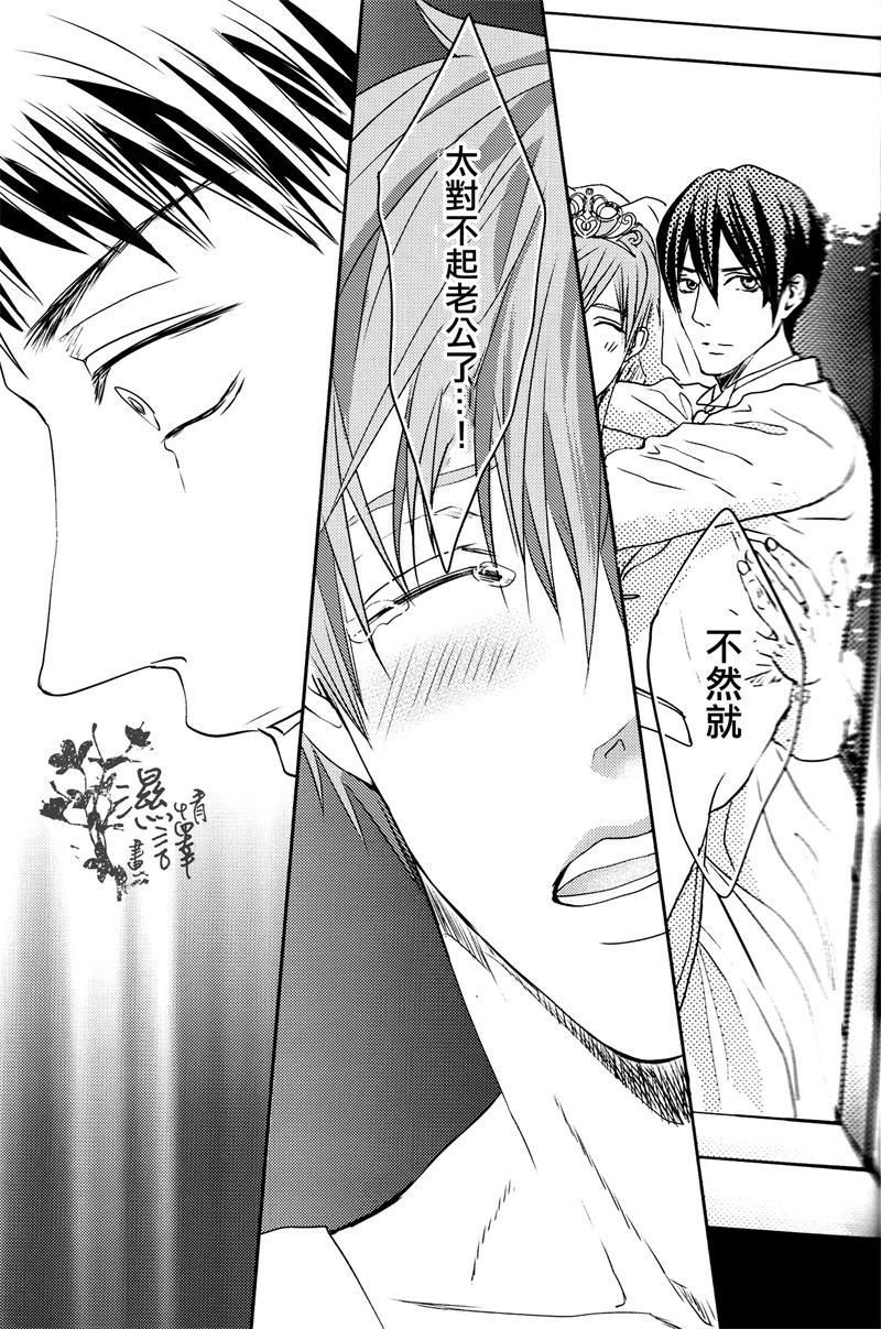 Danchi Tsuma no Yuuutsu 15