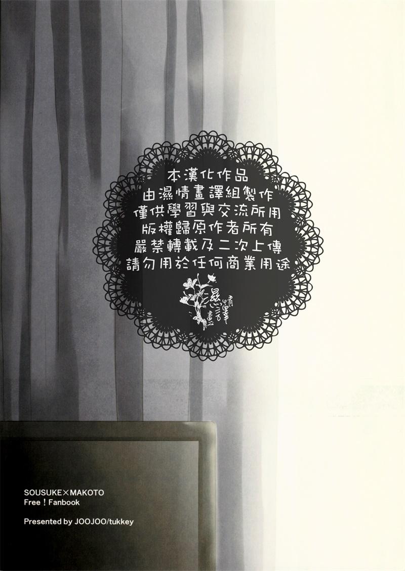 Danchi Tsuma no Yuuutsu 33