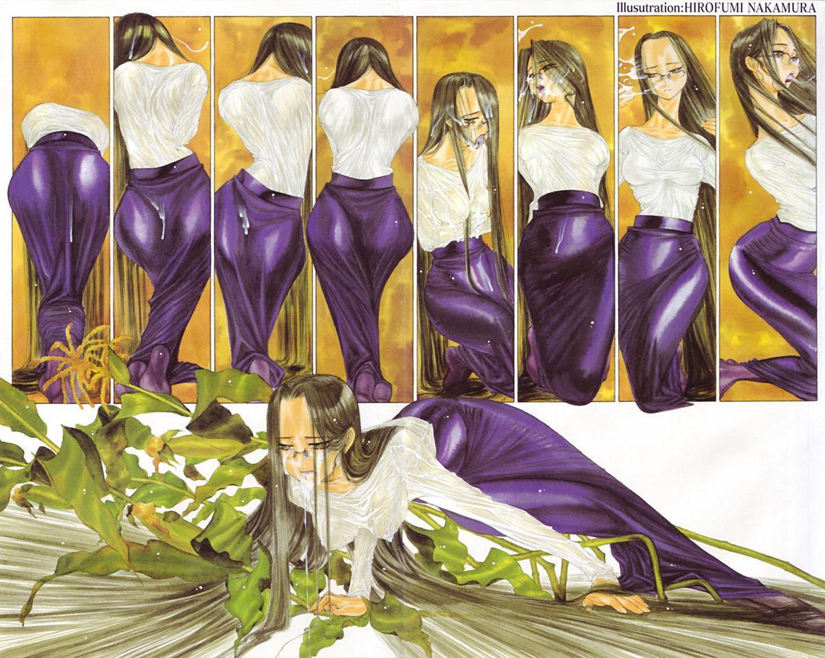 Comic TENMA 2005-08 2