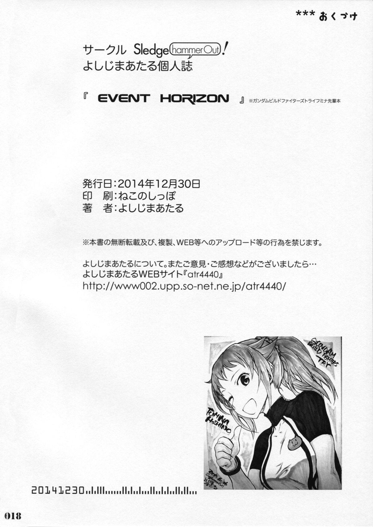 EVENT HORIZON 16
